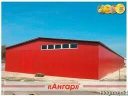 Продажа быстромонтируемых зданий, ангаров ширина от 8 до 24м