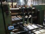Производственная линия ящиков Corali - photo 5