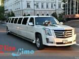 """Прокат лимузинов для свадебных торжеств от """"Elitelimo"""" - фото 1"""