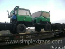 Rail transport and maritime with containers into Mongolia.