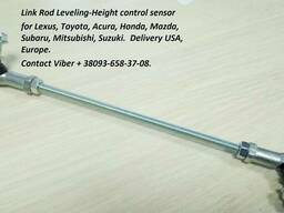 Rear link rod leveling-height control sensor - photo 3