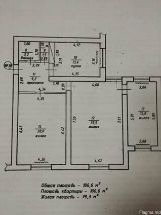 Срочно новострой 3 комнатная квартира в Тирасполе на Балке п