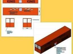Теплогенератор для зерносушилок и элеваторов IGNIS (Игнис) - фото 2