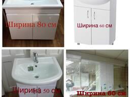 Умывальник с тумбой, навесной шкаф для ванной