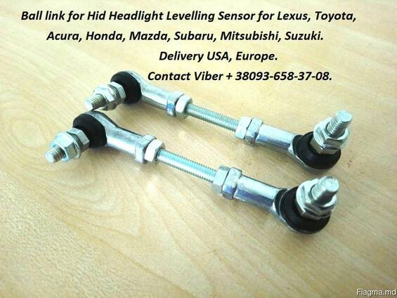 Universal link front rear hid headlight level sensor