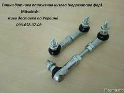Универсальная тяга корректора фар - фото 5