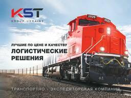 Услуги по перевозке груза ЖД транспортом / Вагоны на тех рейс / Оплата тарифа