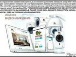 Установка систем видеонаблюдения,охранной и пожарной сигнал. - фото 1