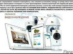 Установка систем видеонаблюдения,охранной и пожарной сигнал.