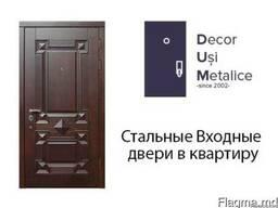 Входные и межкомнатные двери - фото 3