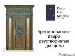 Входные и межкомнатные двери - фото 5