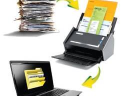 Высокоскоростное поточное сканирование документов!!!