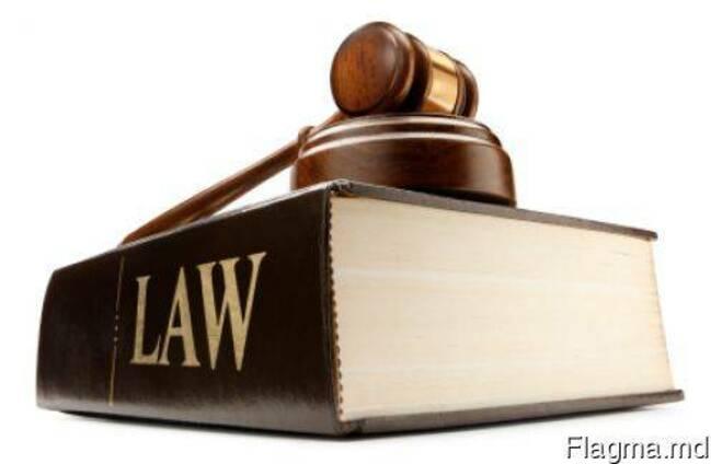 Юридическая консультация-адвокат в кишинёве/р. молдова