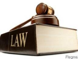 Ваш адвокат в Молдове. Юридические услуги Молдова.