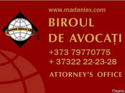 Услуги адвоката в Молдове