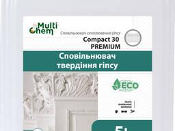 Замедлитель гипса Compact-30 Premium/. 5 кг