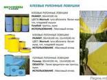 Желтые рулонные ловушки 30х100 - фото 5